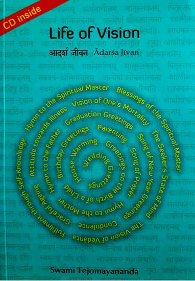 Picture of Life of Vision (Adarsa Jivan)