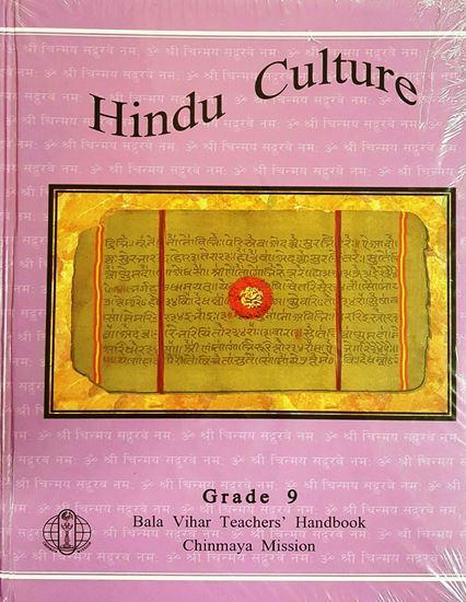 Picture of Grade-09: Hindu Culture