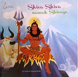 Picture of Shiva Shiva Namah Shivaya