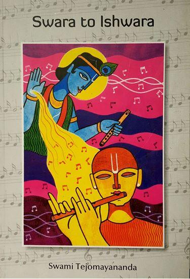 Picture of Swara to Ishwara