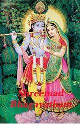 Picture of Shrimad Bhagavatam