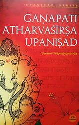 Picture of Upanishad: Ganapati Atharvasirsha with CD