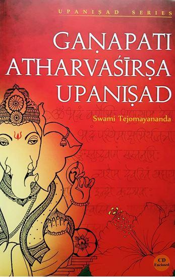 Picture of Upanishad: Ganapati Atharvasirsha with CD