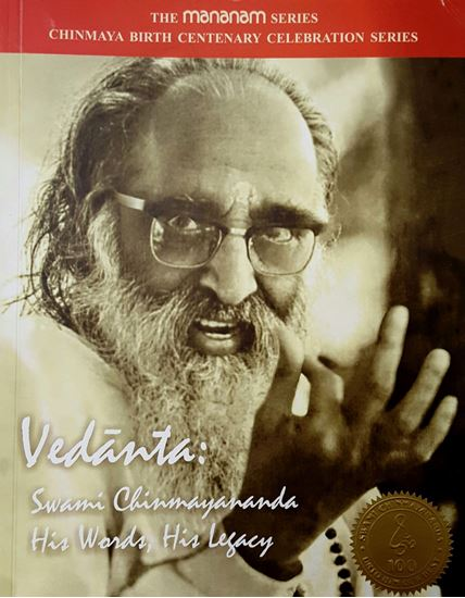 Picture of Vedanta: His Words, His Legacy
