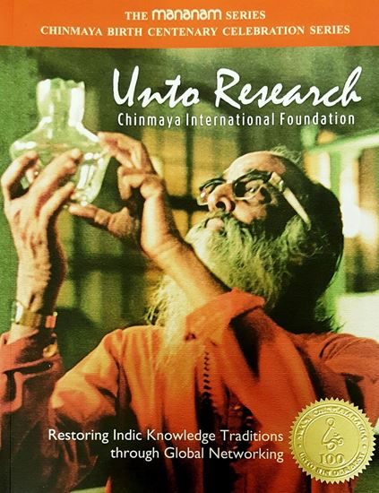 Picture of Unto Research, Chinmaya International Foundation