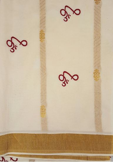 Picture of Saris cotton Om sign border maroon