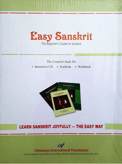 Picture of Easy Sanskrit (CD, Text, Work Book)