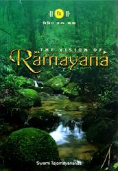 Picture of The Vision of Ramayana