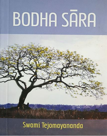 Picture of Bodha Sara booklet