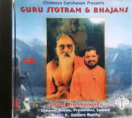 Picture of Guru Stotram & Bhajans