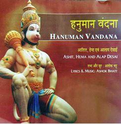 Picture of Hanuman Vandana