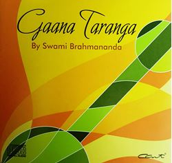 Picture of Gana Taranga