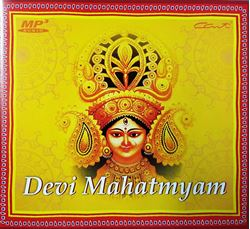 Picture of Devi Mahatmyam (1&2)