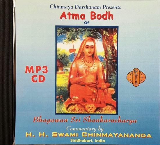 Picture of Atma Bodha MP3