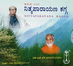 Picture of Nityaparayana Kagga