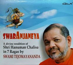 Picture of SwarAnjaneya (set of 2 CDs)