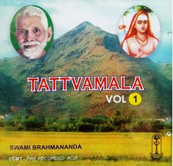 Picture of Tattvamala vol 1