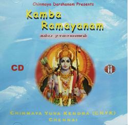 Picture of Kamba Ramayana Tamil