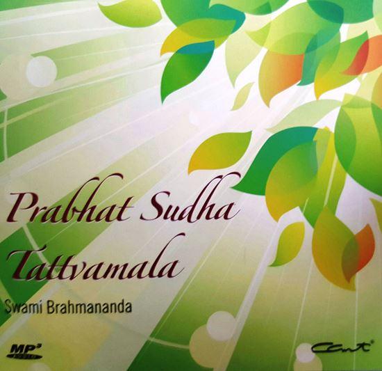 Picture of Prabhat Sudha & Tattvamala MP3
