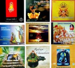 Picture for category Chanting CDs