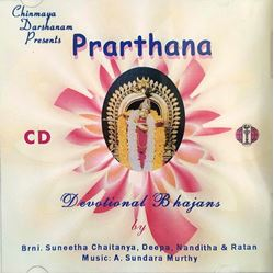 Picture of Prarthana, Devotional Bhajans