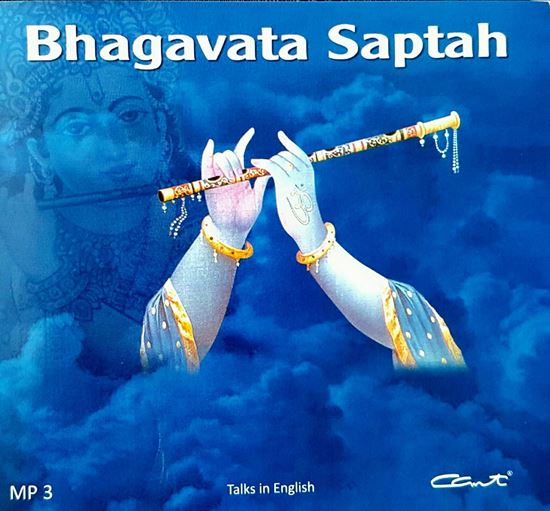 Picture of Bhagavat Saptah (set of 4 MP3)