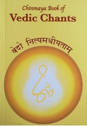 Picture of Book of Vedic Chants