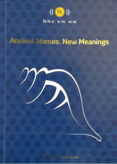 Picture of Ancient Names: New Meanings