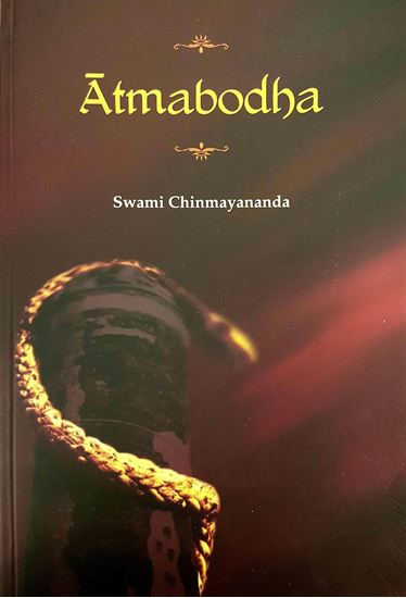 Picture of Atmabodha