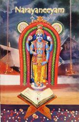 Picture of Narayaneeyam
