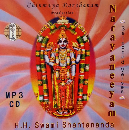 Picture of Narayaneeyam MP3
