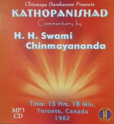 Picture of Upanishad: Katha MP3