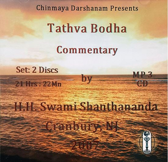 Picture of Tatwa Bodha MP3
