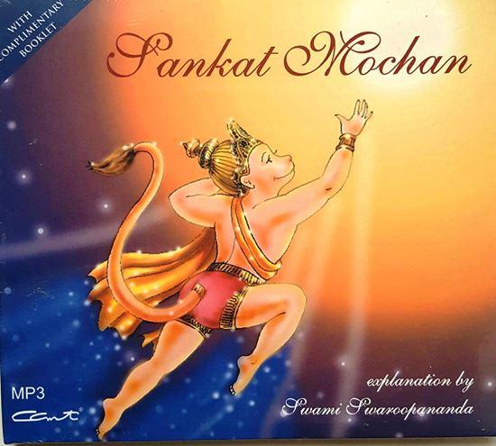 Picture of Sankat Mochan Explanation MP3