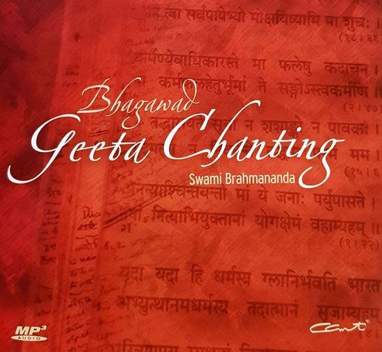 Picture of Geeta Chanting MP3