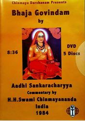 Picture of Bhaja Govindam Talks DVD
