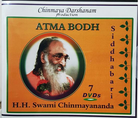 Picture of Atma Bodha (set of 7)