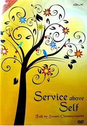 Picture of Service above Self