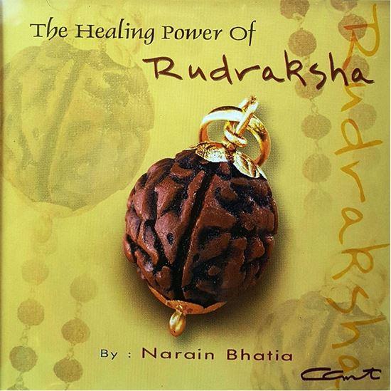 Picture of Rudraksha VCD