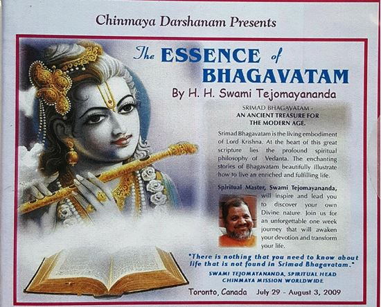 Picture of The Essence of Bhagavatam DVD