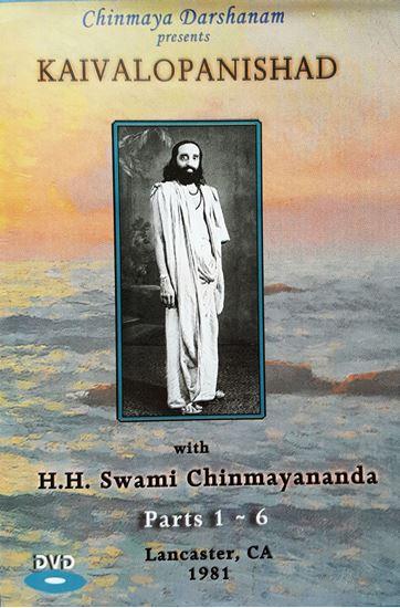 Picture of Upanishad: Kaivalya (set of 6)