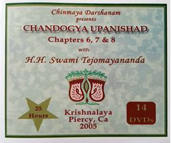 Picture of Upanishad: Chandogya (set of 14)