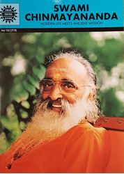 Picture of Amar Chitra Katha on Swamiji