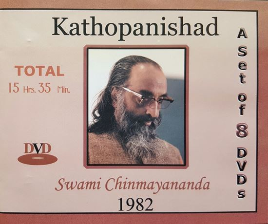 Picture of Upanishad: Katha (set of 8)