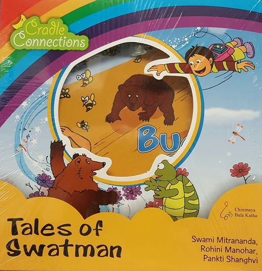 Picture of Tales of Swatman (set of 7)