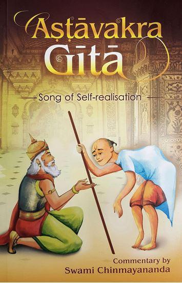 Picture of Ashtavakra Gita
