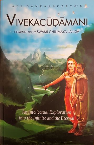 Picture of Vivekachoodamani