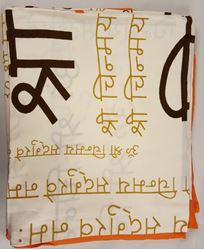 Picture of Shawl Om Sri Chinmaya Sadgurave Namah